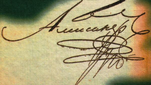 Значение имени Агапит