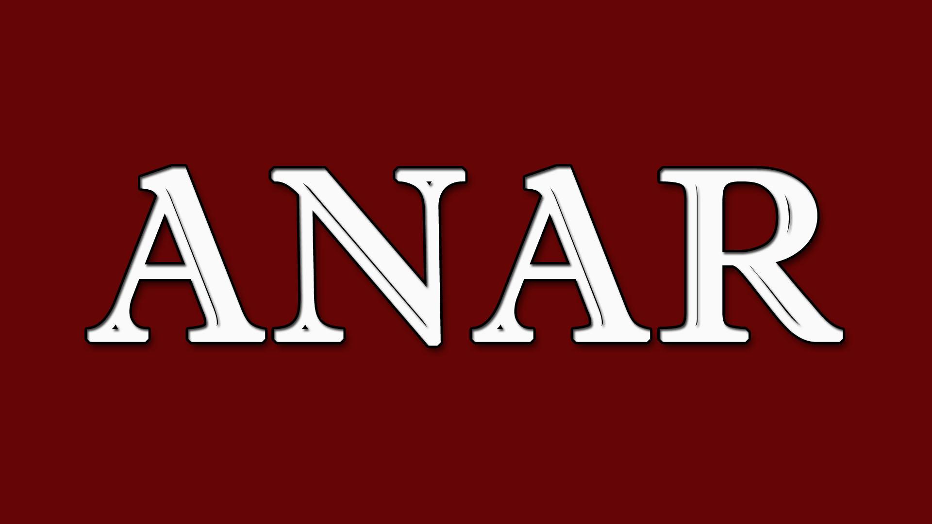 Значение имени Анар