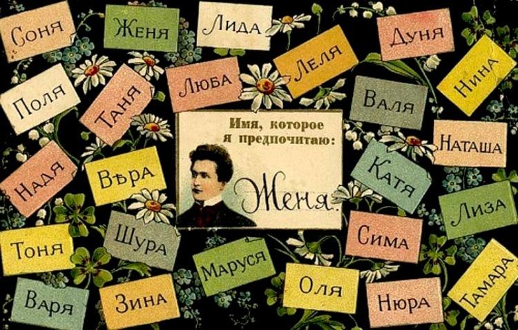 Значение имени Валентин