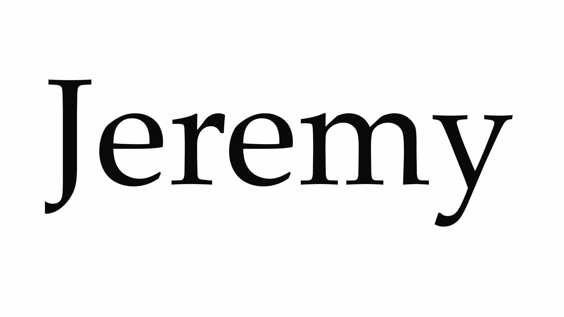 Значение имени Джереми