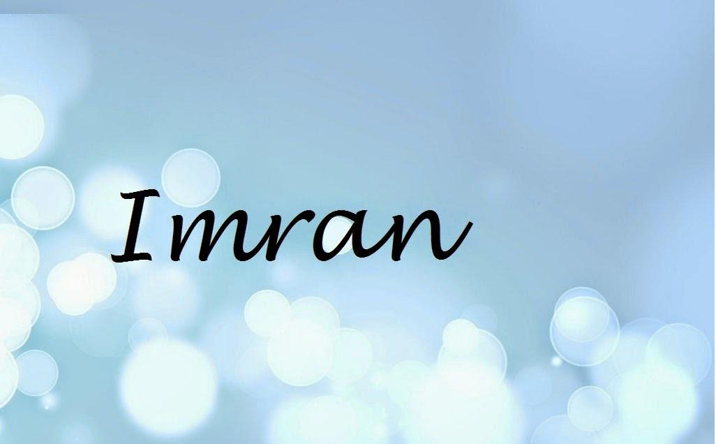 Имран